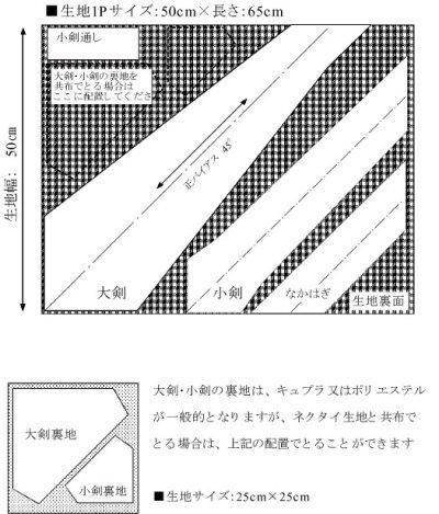 画像1: Sale生地/40%off:花小紋・パターンストライプ
