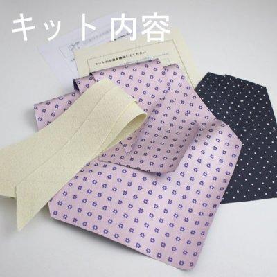 画像3: Sale生地/40%off:花小紋・パターンストライプ